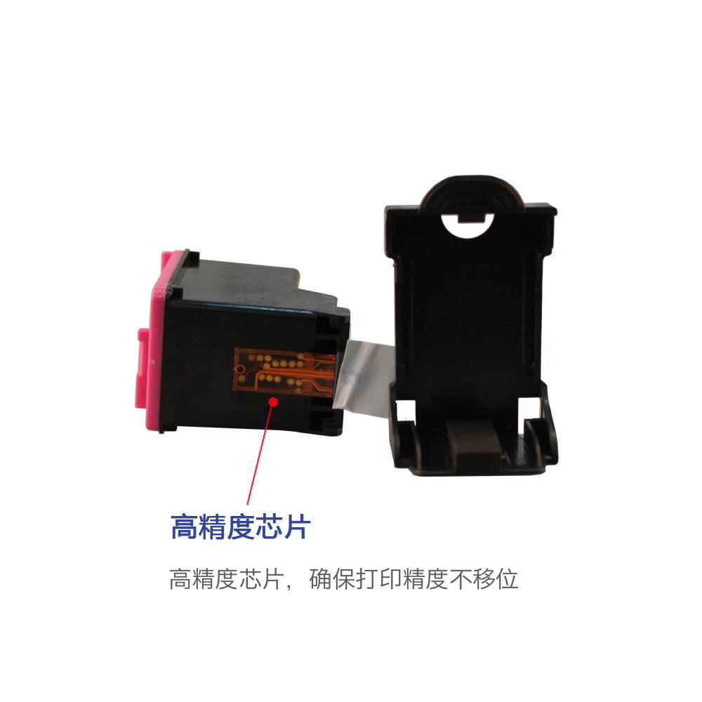 Hộp mực nước  Print-Rite HP802 cartridges HP 10501011 HP1000 1510 printer HP1510 cartridges