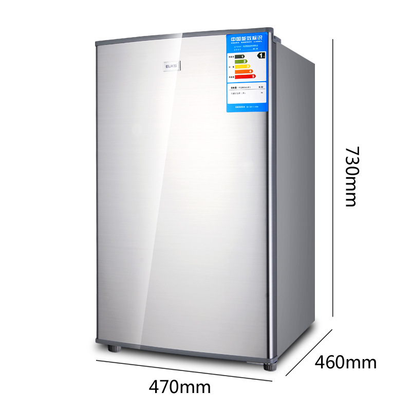Tủ lạnh  Refrigerator factory wholesale small household refrigerator door small refrigerator Mini r