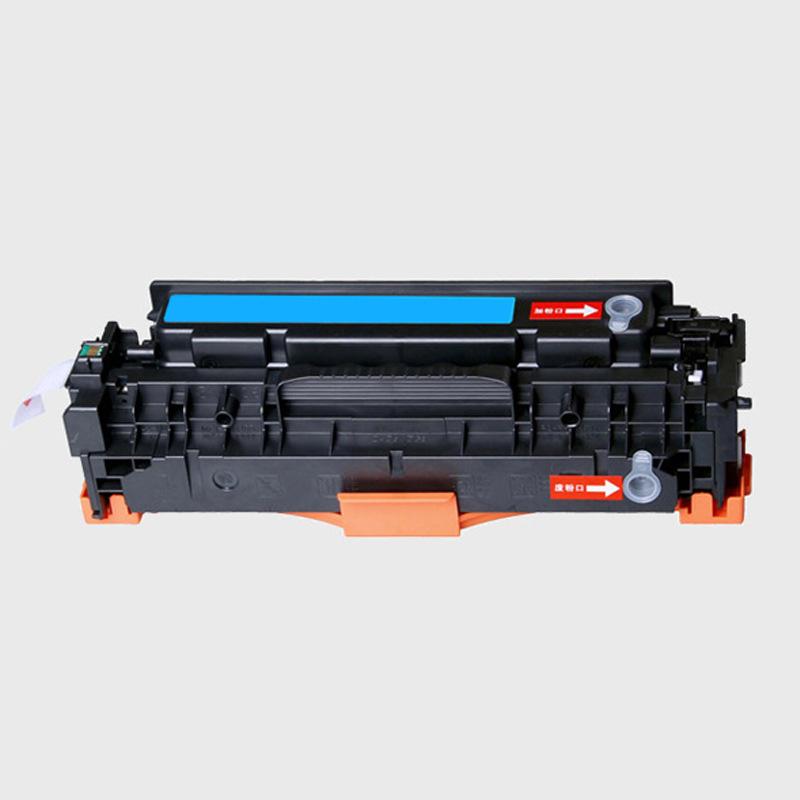 Hộp mực than  Tucci is easy to add powder CRG318 7660cd 418 MF8350 Canon LBP7200cdn toner cartridge