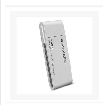 Netcore NW336USB wireless network card 150M mini portable WIFI PC
