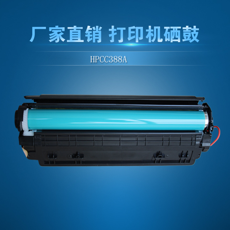 Hộp mực than  Factory wholesale HP HP88A HP1008 toner cartridge HP88A new domestic quality cartridg