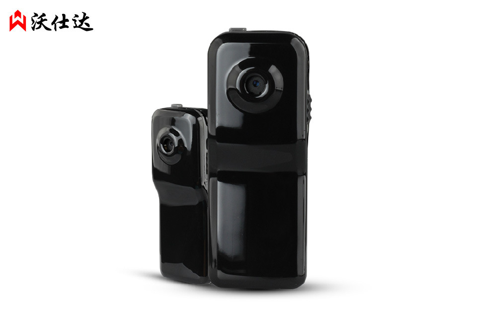 Máy ảnh thể thao  Wo Shida HD WiFi remote monitoring wireless network camera motion camera HD