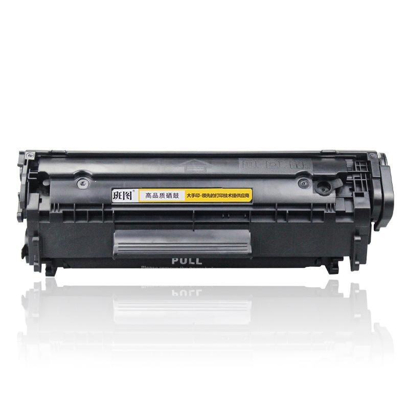 Hộp mực than  Application of Q2612a hp1020 1005 M1005 HP1010 hp1018 toner cartridge 12a