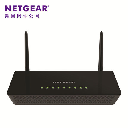Modom Wifi  Genuine NETGEAR U.S. network R6220 11ac 1200M Gigabit wireless router