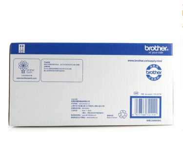 Original authentic DR-1035 toner for brothers brothers 18181518 models, can print 10000 pages