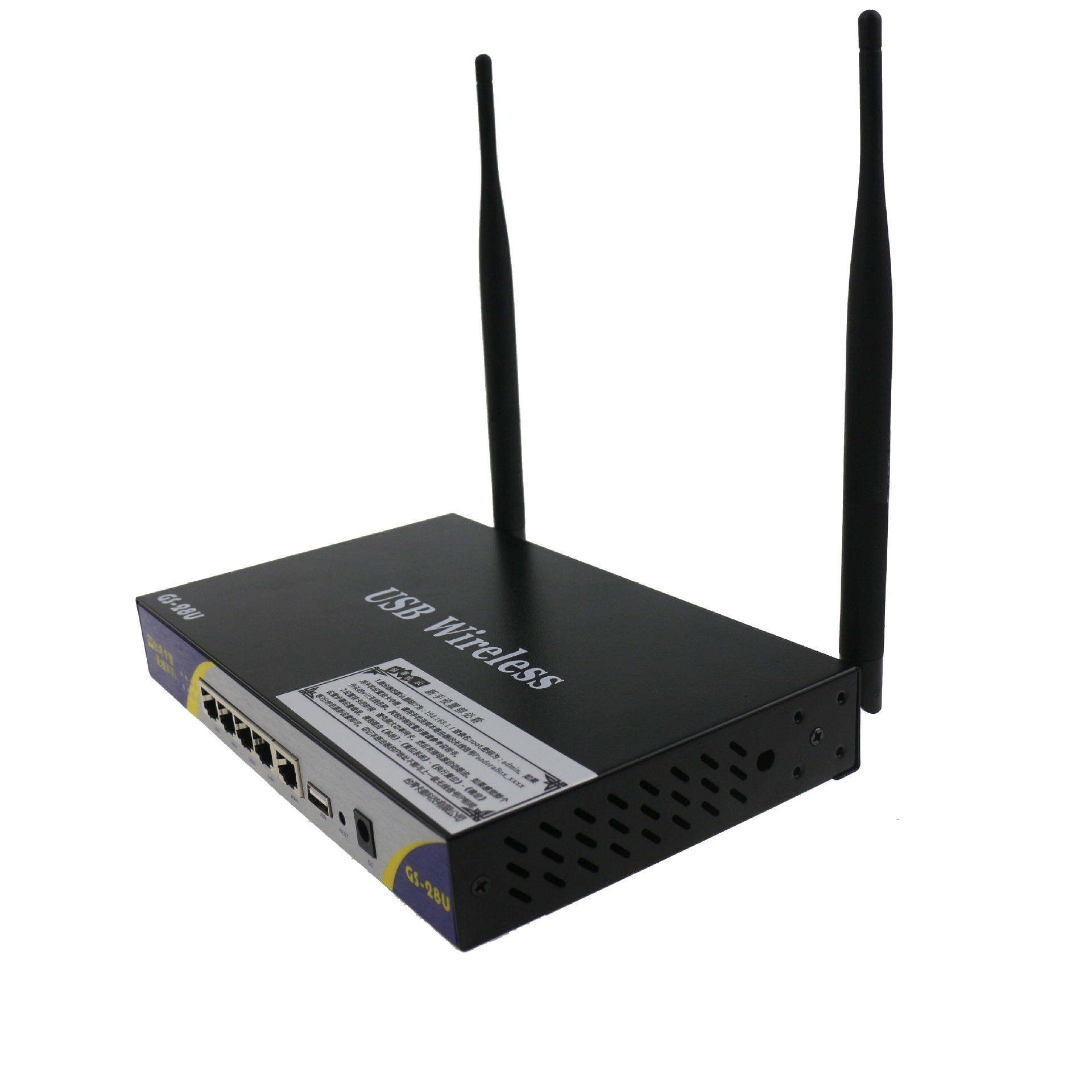 Modom Wifi  Factory direct sales of high-power wireless network card router wireless universal repe