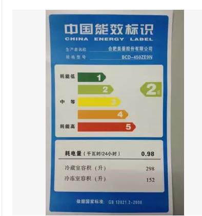 MeiLing MeiLing/ BCD-450ZE9N smart refrigerators refrigerator temperature control computer
