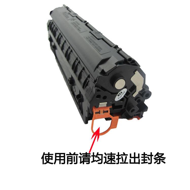 Hộp mực than  Mengxiang for HP HP M1136mfp printer LaserJet copier toner cartridge