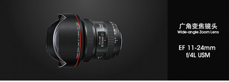 Máy ảnh phản xạ ống kính đơn / Máy ảnh SLR  Canon Canon/ EF 11-24mm f/4L USM wide-angle zoom lens f