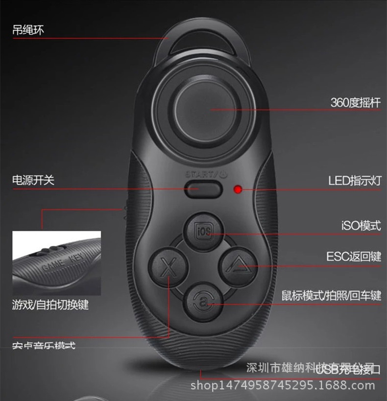 Tay cầm chơi game  032 Bluetooth game handle multi-function VR remote control handle Android IOS wi