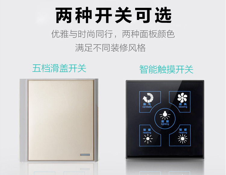 Máy sưởi ấm phòng tắm   Integrated ceiling brand Yuba bathroom air conditioner type superconducting
