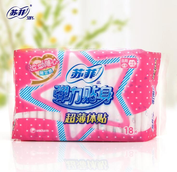 Sufi sanitary napkins genuine wholesale factory direct 18 pieces of personal close 230mm ultra-thin