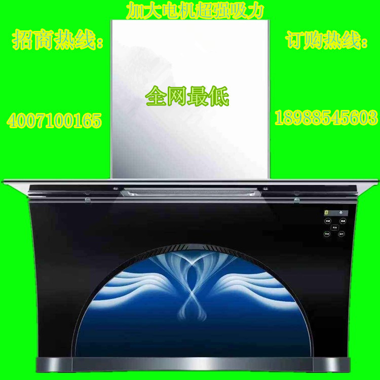 Manufacturers selling household large suction hoods side suction hood ultra-thin super suction hood