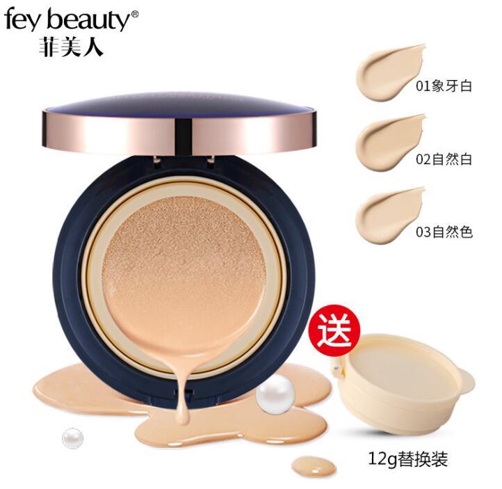 Philippine Beauty Cream CC Cream Concealer Breath Air Cream bb Genuine Skin Moisturizing Moisturizin