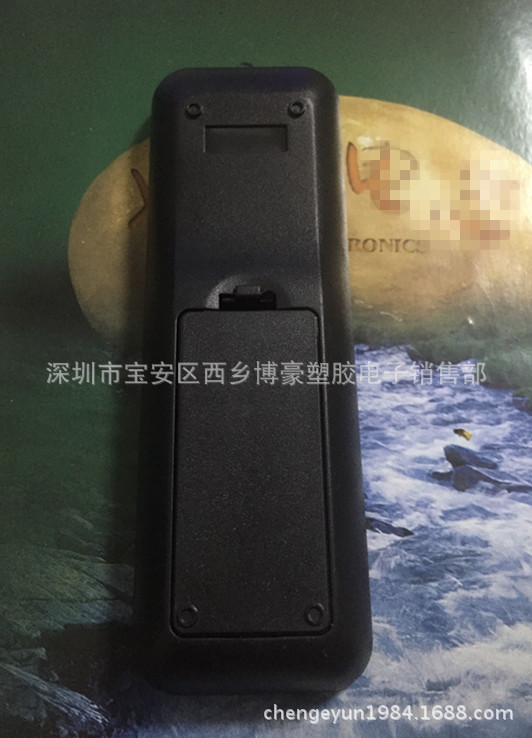 Thiết bị kết nối Internet cho TV  Remote control infrared remote controller set-top box remote contr