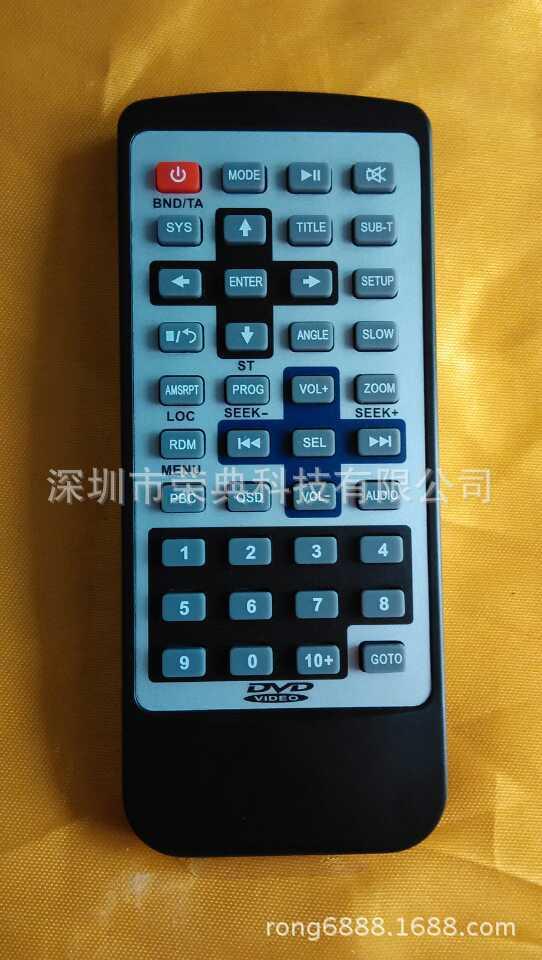 Thiết bị kết nối Internet cho TV  remote control machine, advertising machine remote control, networ