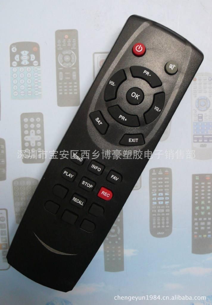 Thiết bị kết nối Internet cho TV  Remote control network set-top box remote control TV box parts har