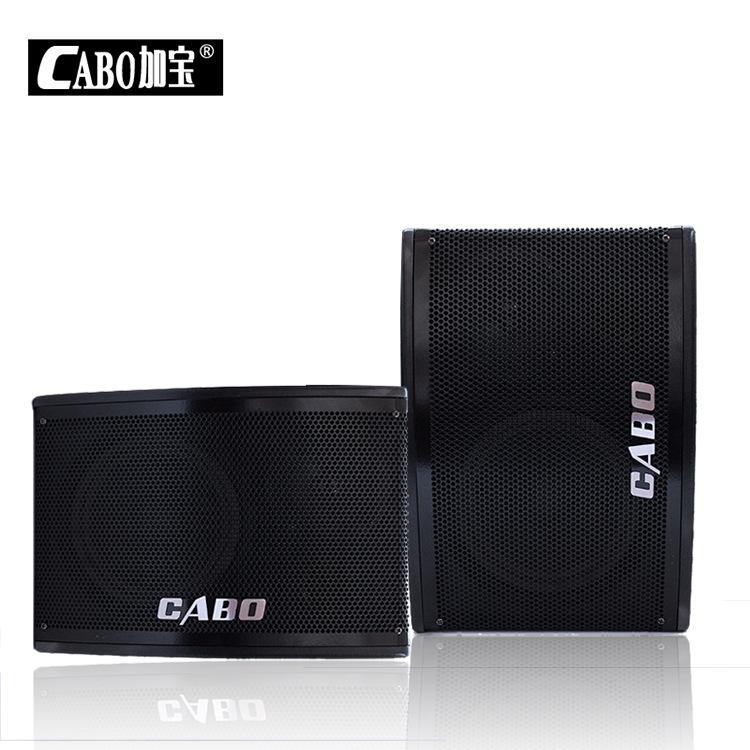 Thị trường âm h ưởng   CABO/ Bao CA-600 family KTV karaoke professional conference room audio card