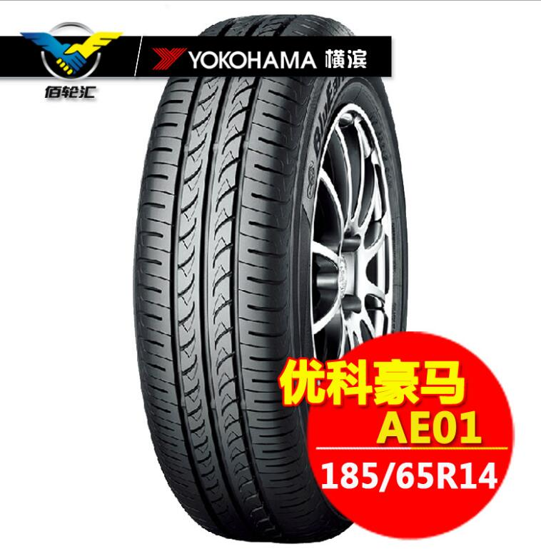 Youke Horse (Yokohama) Tire AE01 185 / 65R14 86H new authentic mute energy saving