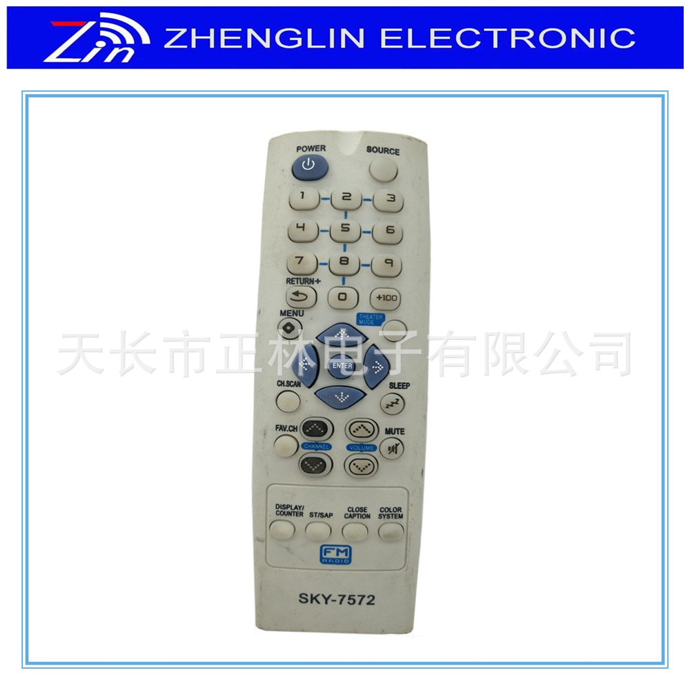 Thiết bị kết nối Internet cho TV  Factory direct selling set-top box remote control HD player remote
