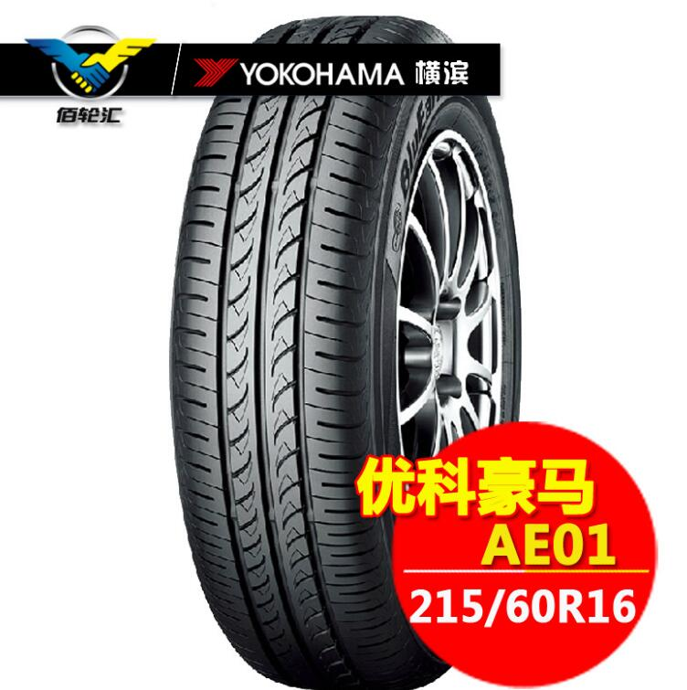 Youkang Horse (Yokohama) Tire AE01 215 / 60R16 95H new authentic mute energy saving
