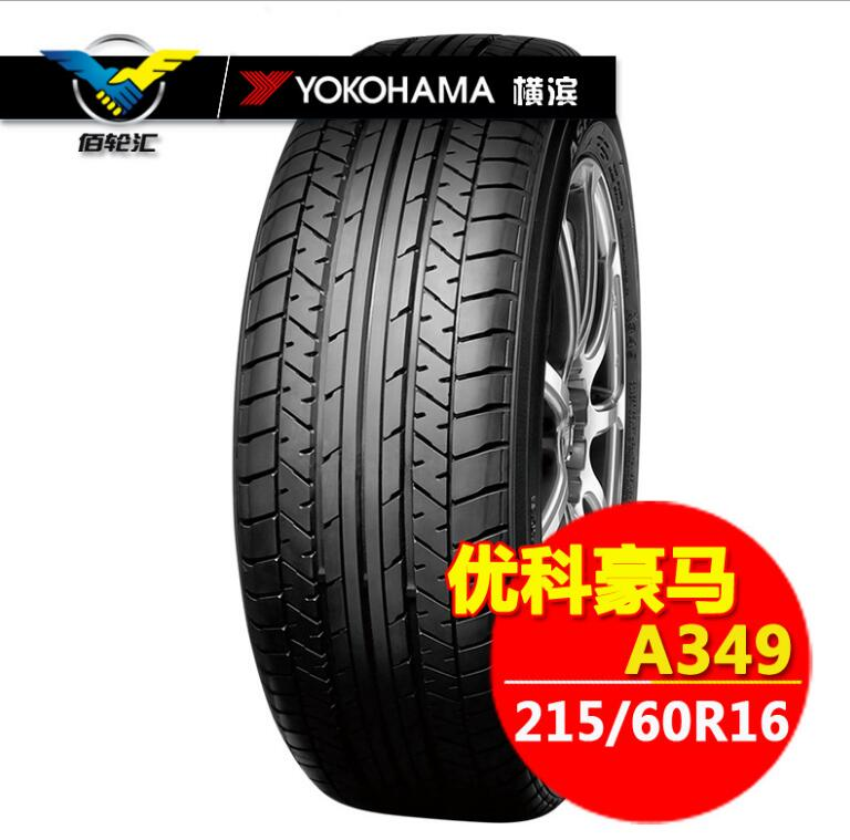 Youcao horses (Yokohama) tires A349 215 / 60R16 95H new authentic energy saving and fuel consumption