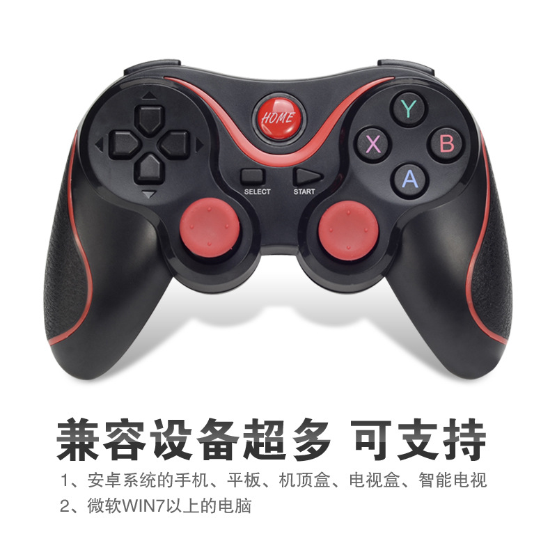 Tay cầm chơi game  Terios/ T3 Bluetooth Bluetooth wireless game handle NVC handle lemon thunder swo