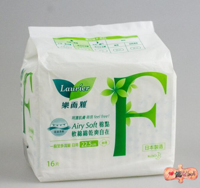Brand LAURIER / Le and Ya whether to import No other origin Surface type cotton soft skin...