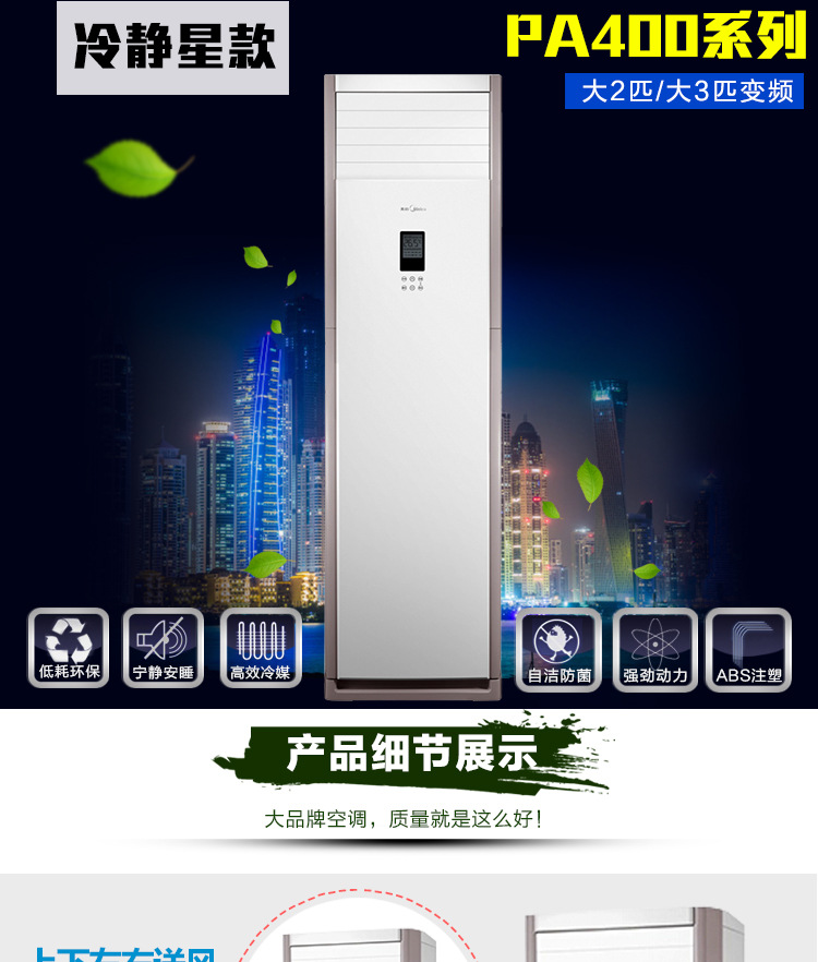Cool star beauty 2 Guiji air conditioning home KFR-51LW/DY-PA400 (D3) split air conditioning speed