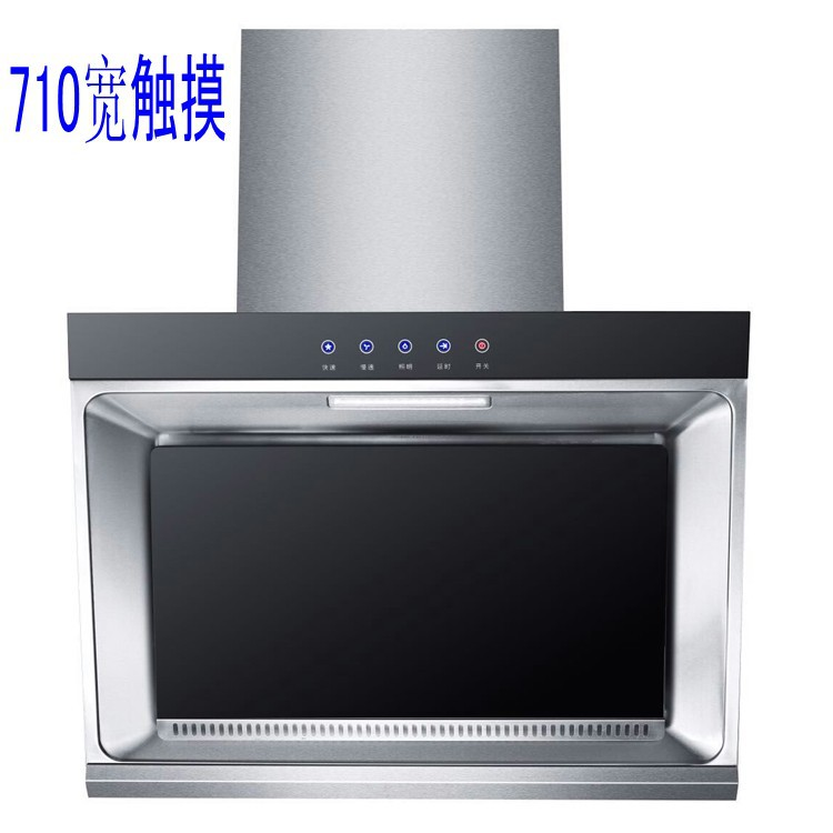 Máy hút khói khử mùi   710 wide side suction fume suction hood top stainless steel manufacturers who