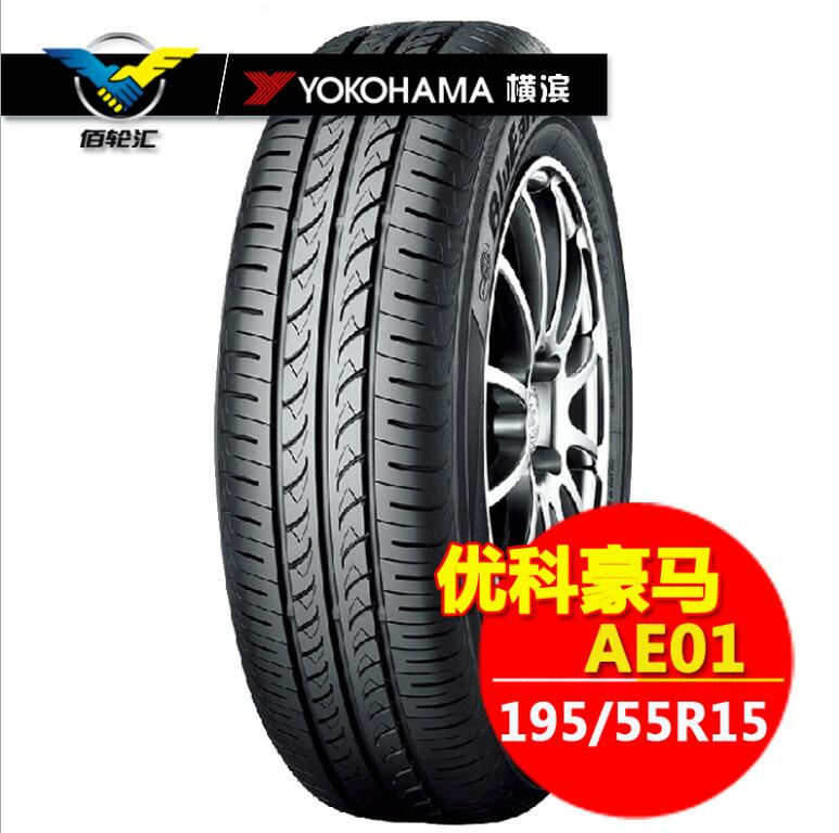 Youkang Horse (Yokohama) Tire AE01 195 / 55R15 85V new genuine silent energy saving