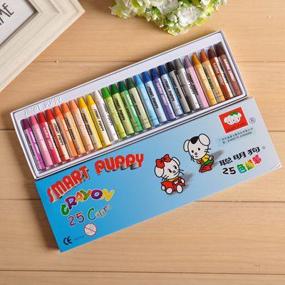 Student smart dog crayon 12 color /16 color /25 crayon crayon color crayon