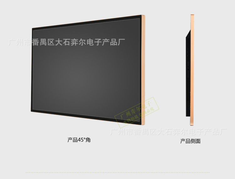 65 inch wall advertising machine hotel building LED round rectangular high-definition LCD high-defin