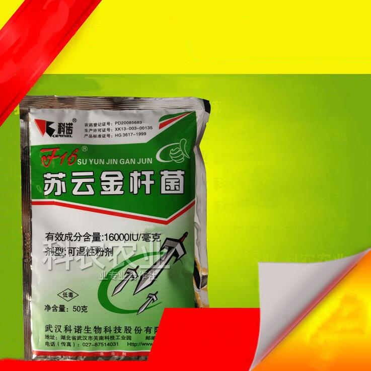 Thuốc trừ sâu sinh học ưa thích Wuhan Kono 50g