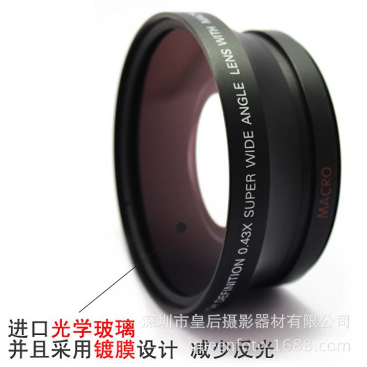 Máy ảnh phản xạ ống kính đơn / Máy ảnh SLR  67mm 0.43X 0.45X wide-angle lens with wide-angle lens a