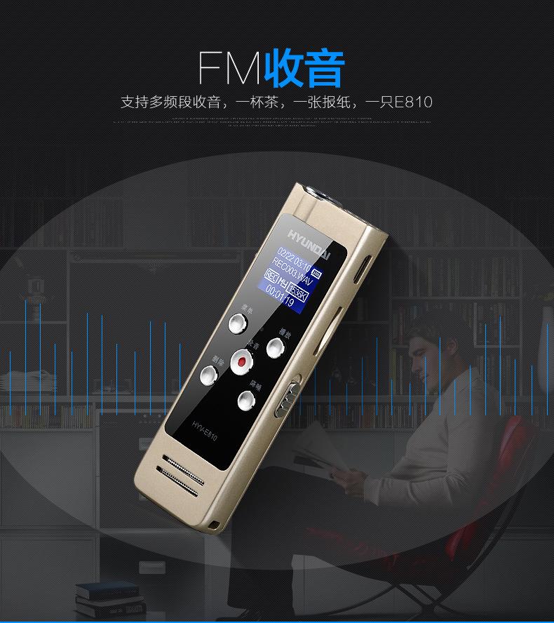 Máy ghi âm  Compact miniature recording pen USB modern HYV-E810 ultra-thin dual core noise reductio