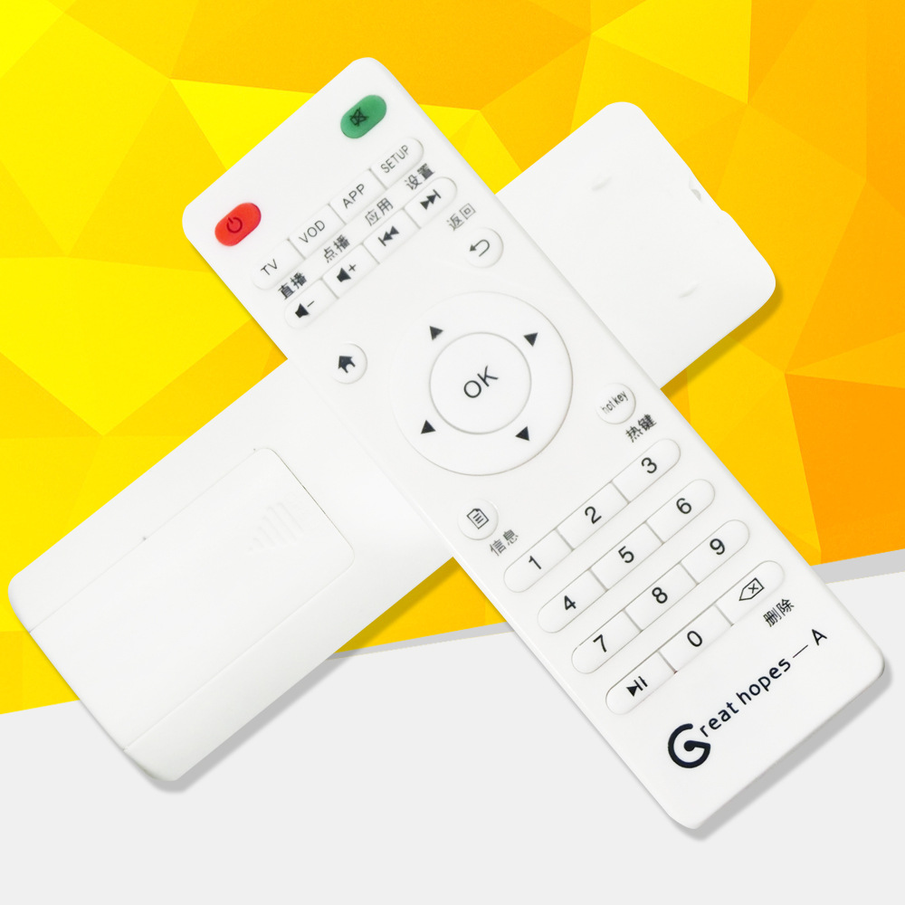 Thiết bị kết nối Internet cho TV  Great hopes-A seven note player network set-top box remote control