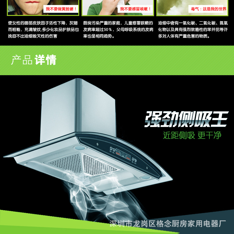 Điện gia dụng chính hãng Factory direct wholesale European style top suction suction hoods hood hoo