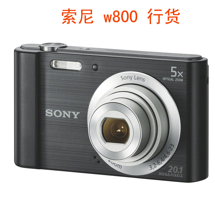 Special offer wholesale licensed SONY digital camera W800 genuine genius within 15 days of a new pro