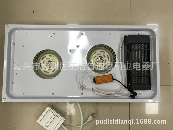 Máy sưởi ấm phòng tắm   Factory direct integrated ceiling Yuba 2016 new NOKIA new bathroom heater m