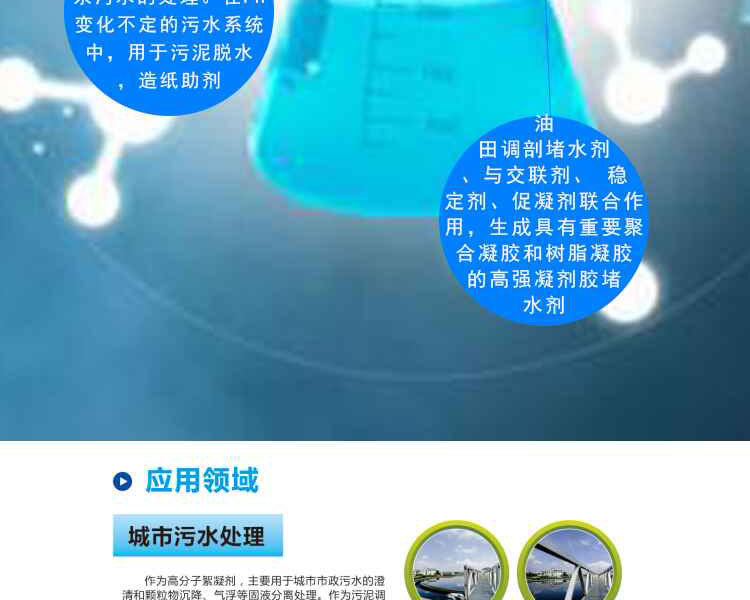 Production and sales of peroxymonosulphate modified film special aquaculture yellow tablets