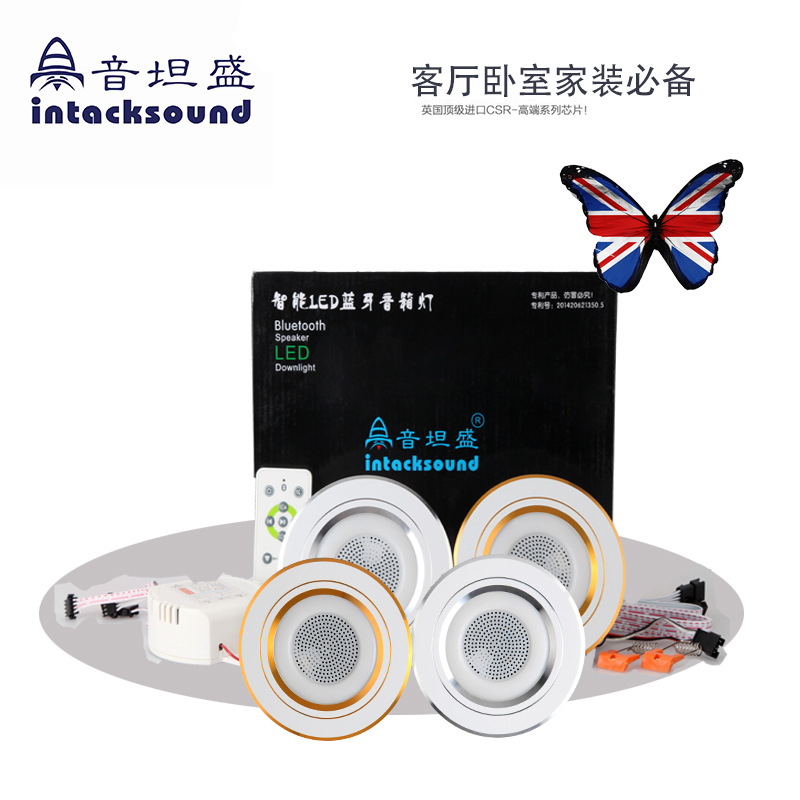 Thị trường âm h ưởng   Explosion intelligent Bluetooth stereo ceiling lamp lamp room ceiling loudsp