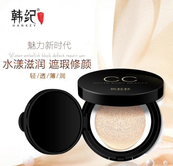 Upgrade the material Han Ji porcelain doll snow no time nude makeup cushion CC cream BB cream concea