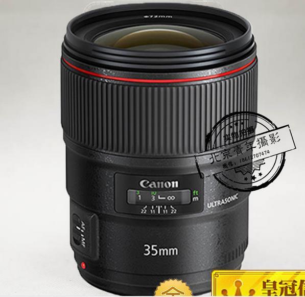 Máy ảnh phản xạ ống kính đơn / Máy ảnh SLR  Canon EF 35mm F1.4L II USM lens for genuine mainland li