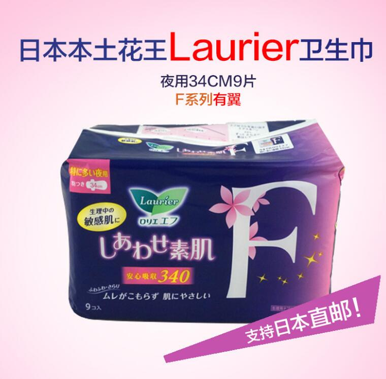 Japan imported kings sanitary napkins LAURIER / music and elegant F series night with long wing 3 34