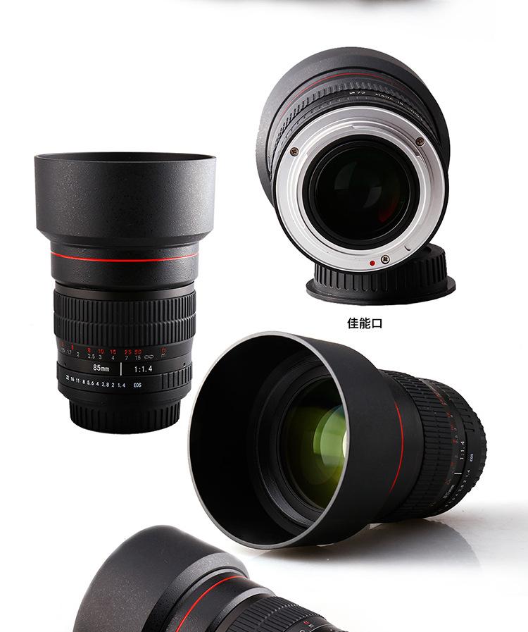 Máy ảnh phản xạ ống kính đơn / Máy ảnh SLR  CEN 85mm f1.4 chameleon large focal lens SLR like delin