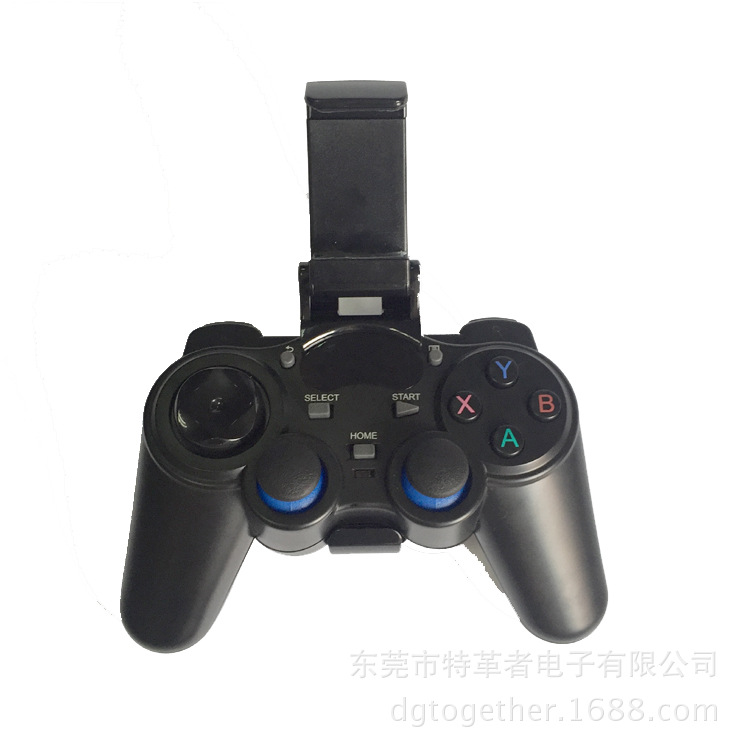 Smart TV game support for Tmall music TV mobile phone game joystick handle box