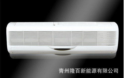Authentic cheap 2 horse hanging air conditioning water Deluxe hanging air-conditioner household wate