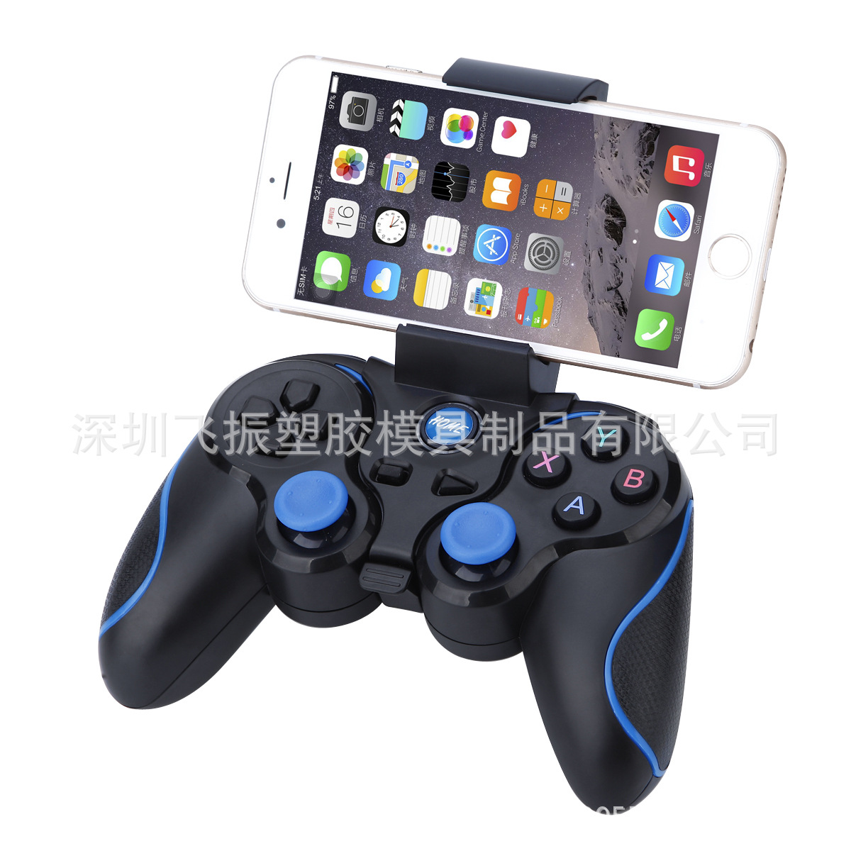 [factory direct] Android game handle IOS handle handle handle