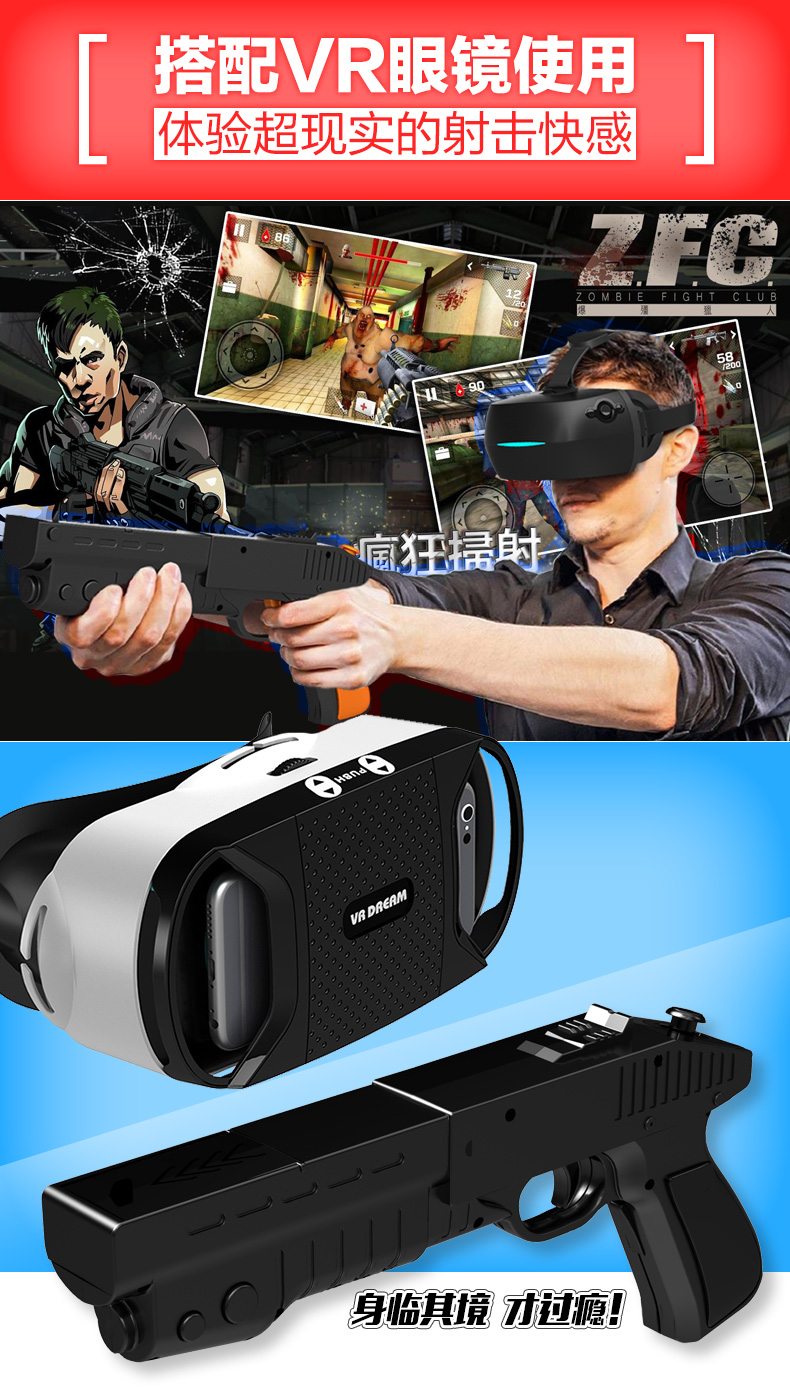Tay cầm chơi game  VR mobile phone game gun mirror Android /IOS/VR Bluetooth wireless Bluetooth gam